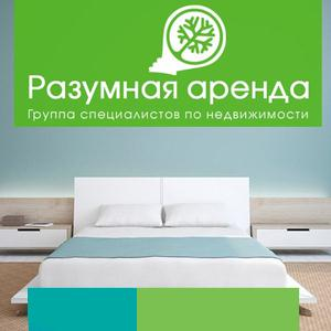 Аренда квартир и офисов Катайска