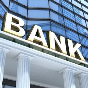Банки Катайска
