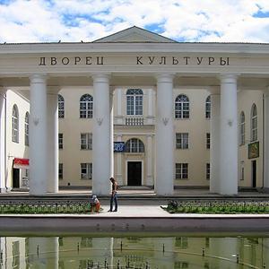Дворцы и дома культуры Катайска