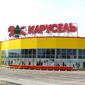 Гипермаркеты Катайска