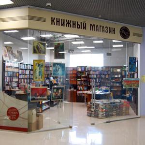 Книжные магазины Катайска