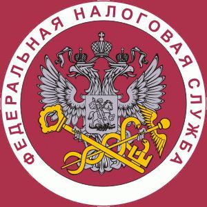 Налоговые инспекции, службы Катайска