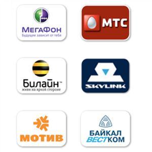 Операторы сотовой связи Катайска
