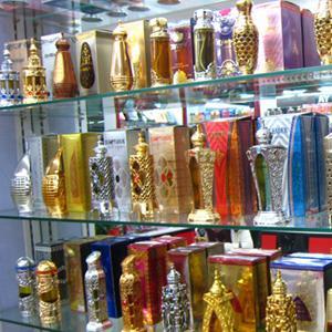 Парфюмерные магазины Катайска