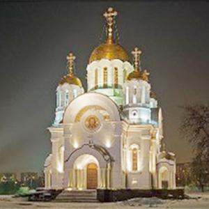Религиозные учреждения Катайска