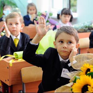 Школы Катайска