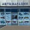 Автомагазины в Катайске