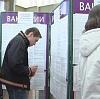 Центры занятости в Катайске