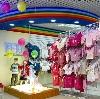 Детские магазины в Катайске