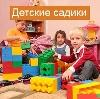 Детские сады в Катайске
