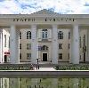 Дворцы и дома культуры в Катайске