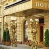 Гостиницы в Катайске