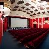 Кинотеатры в Катайске