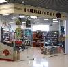 Книжные магазины в Катайске