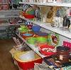 Магазины хозтоваров в Катайске