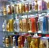 Парфюмерные магазины в Катайске