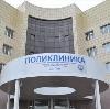Поликлиники в Катайске