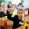 Школы в Катайске