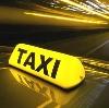 Такси в Катайске