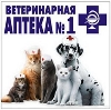 Ветеринарные аптеки в Катайске