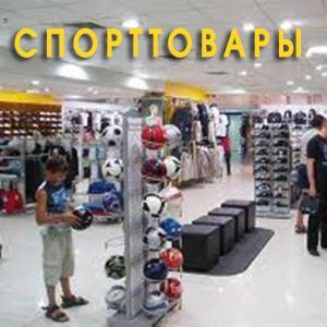 Спортивные магазины Катайска