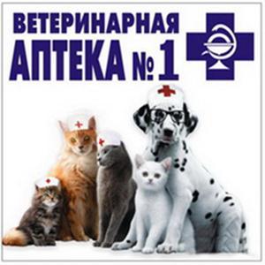 Ветеринарные аптеки Катайска